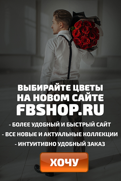 fbshop.ru